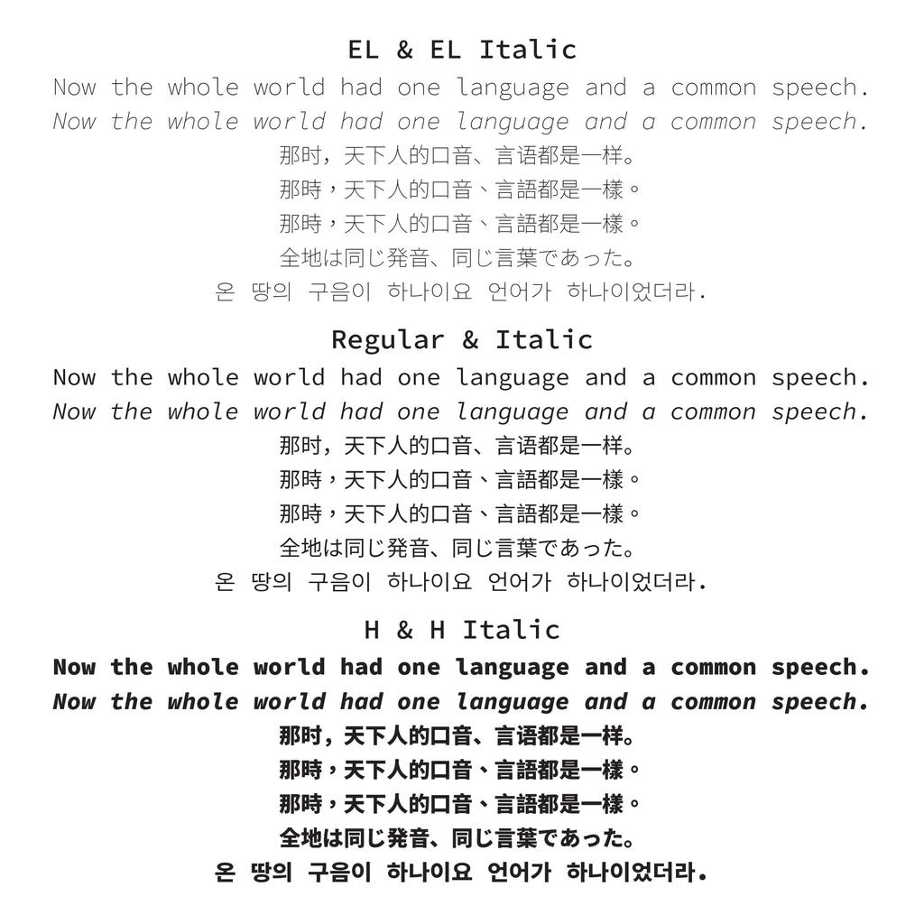 「Source Han Mono(源ノ等幅)」フォント(標準ウェイト)