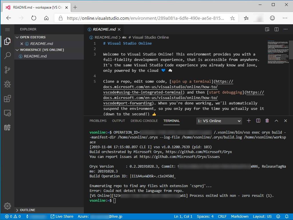 Microsoft、「Visual Studio Online」のパブリックプレビューを開始