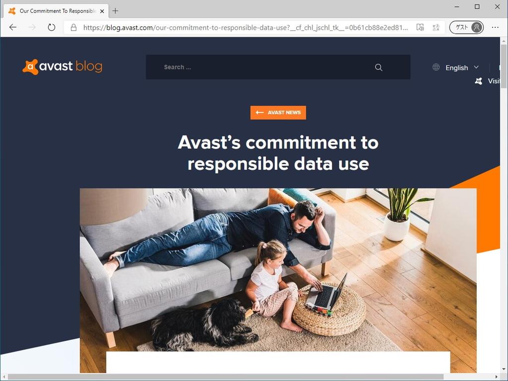 AVAST社が公式の声明を発表