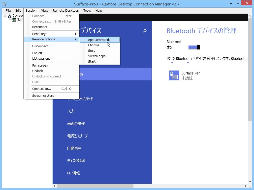 UWP版のWindows 10向け「リモート デスクトップ」アプリ