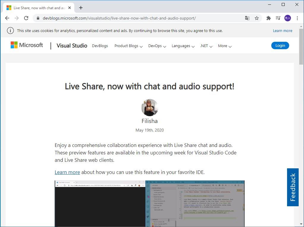 Microsoft、コーディングのリアルタイム共有ソリューション「Visual Studio Live Share」がチャットとオーディオをサポートしたと発表
