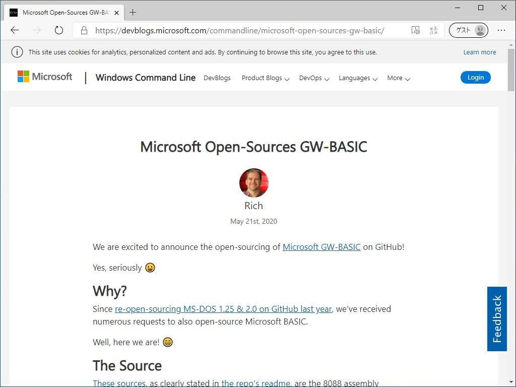 Microsoft、37年前の「GW-BASIC」をオープンソース化