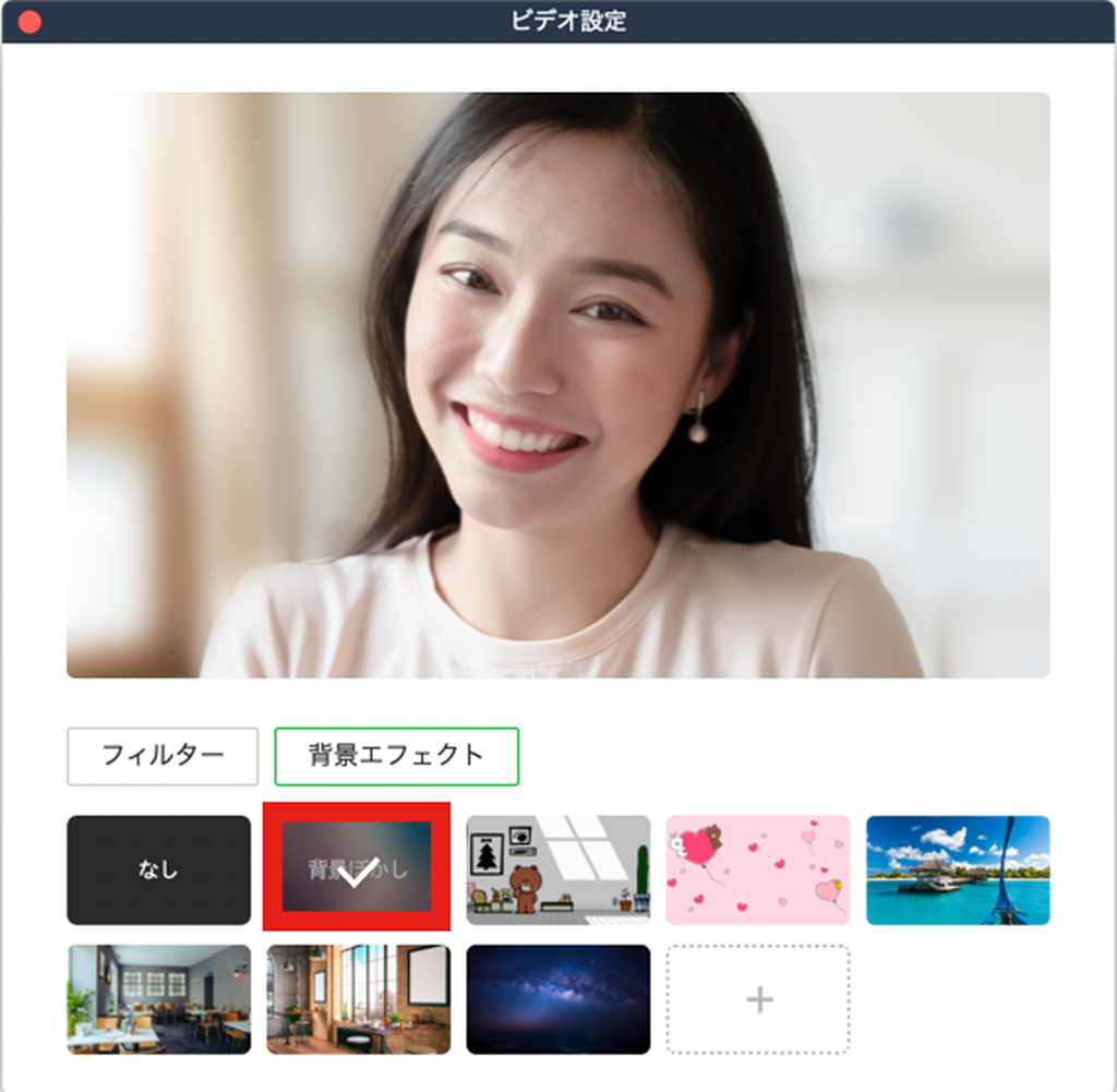 ビデオ通話やLive機能ではフィルターが追加。背景のぼかしエフェクトも利用できる