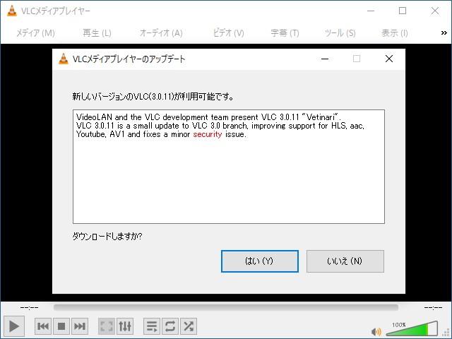 「VLC media player」v3.0.11が公開