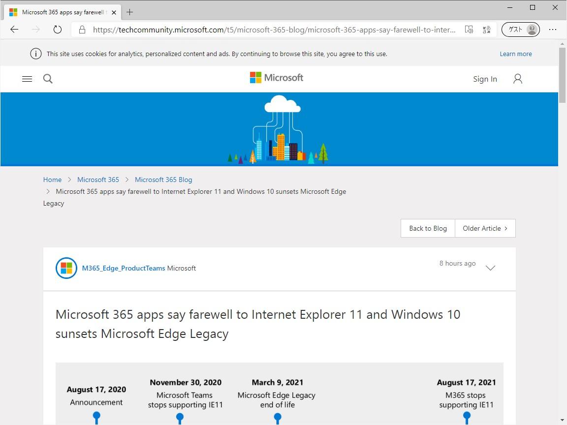 """""""Microsoft Tech Community""""でのアナウンス"""
