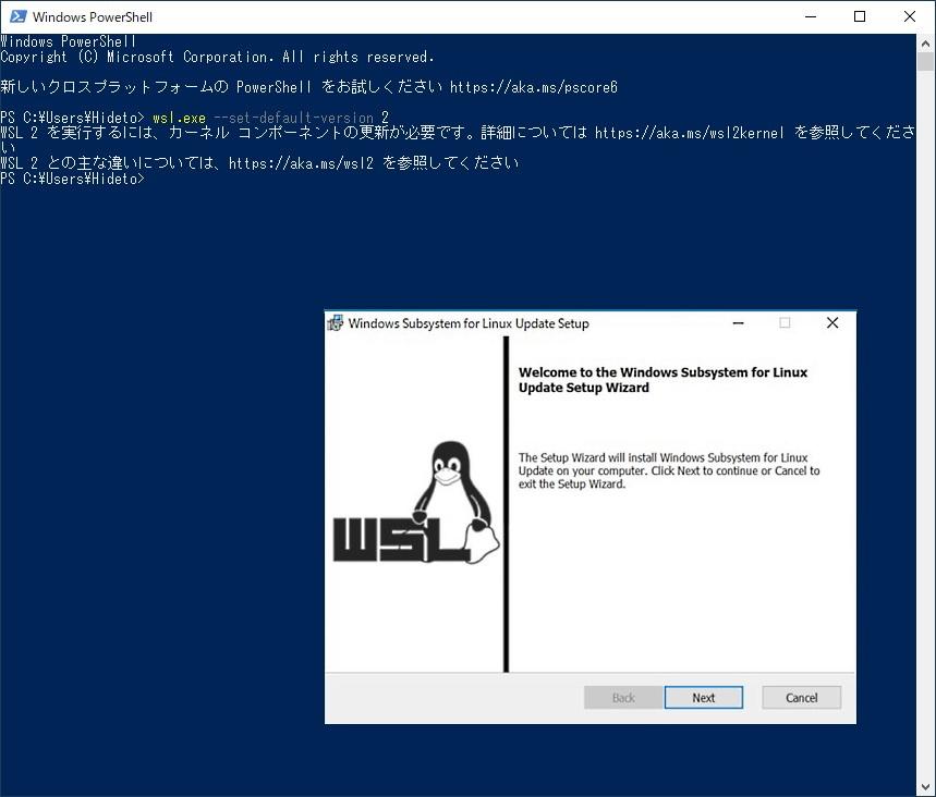 Linuxカーネルをダウンロード・インストール