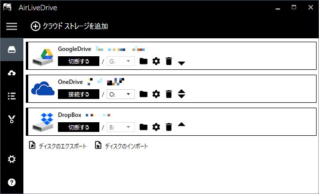 「Air Live Drive Basic」v1.6.1