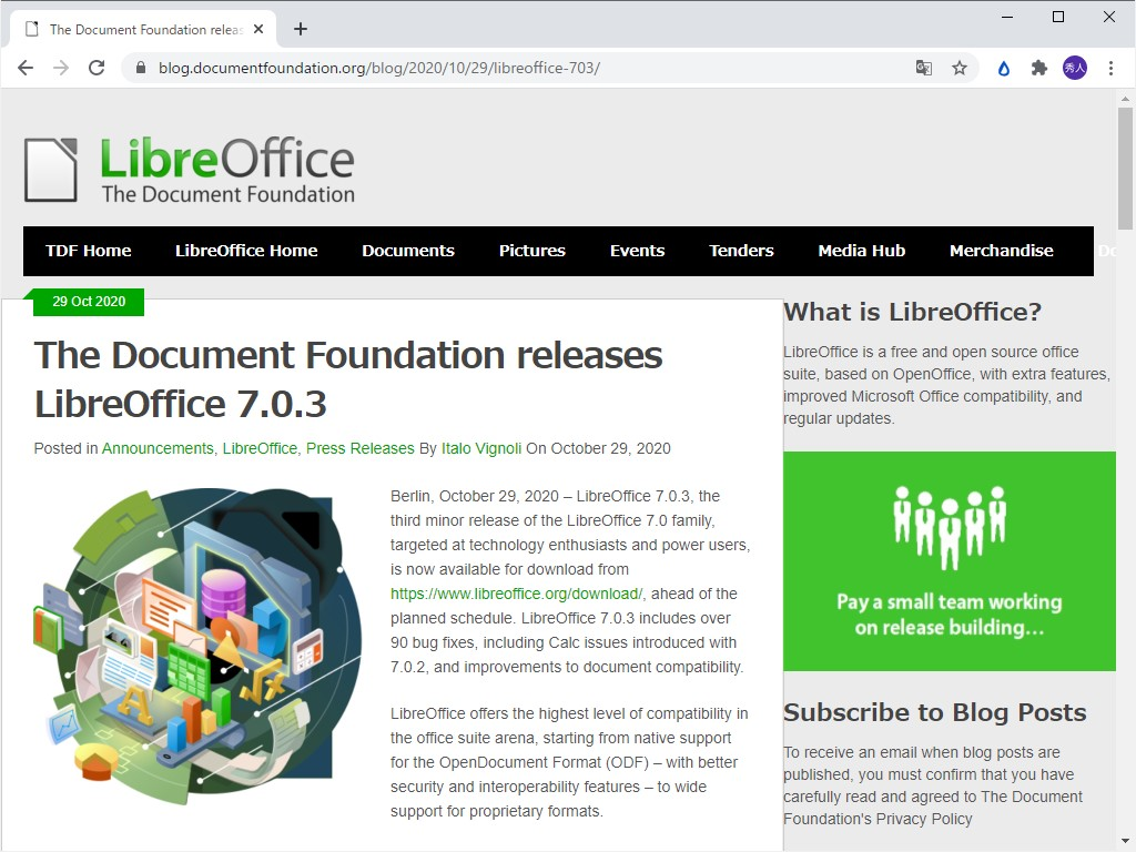 The Document Foundation、「LibreOffice 7.0.3」を公開