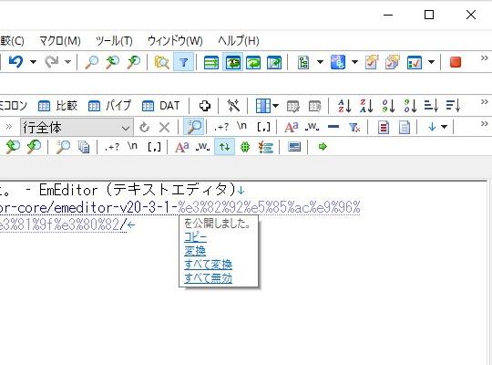 HTML/XML文字参照やエンコードされた文字にマウスカーソルをポイントすると表示されるツールチップを改善