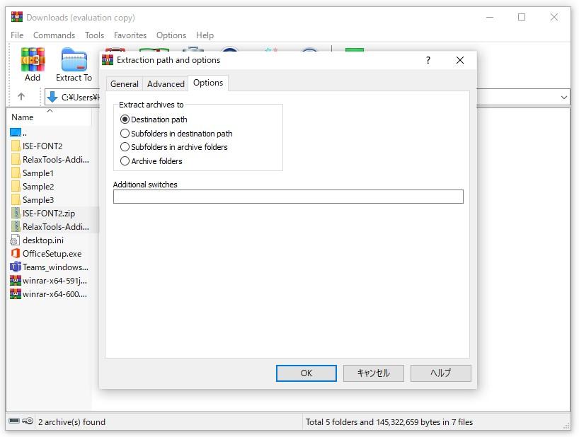書庫ファイルを展開する際に、ダイアログの[Options]タブで保存先とサブフォルダーを作成するかどうかを選択できるように