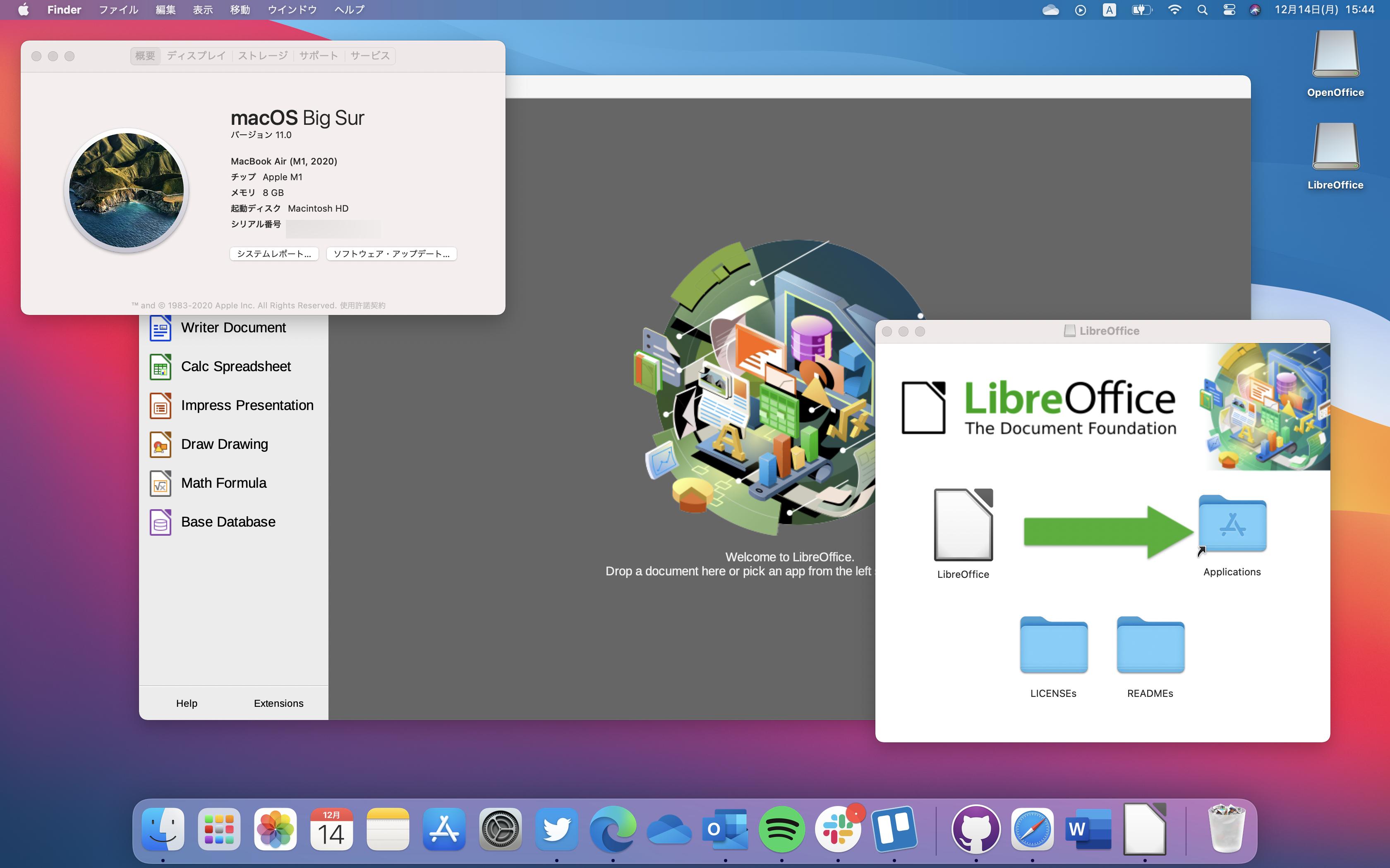M1デバイスで「LibreOffice 7.0」を動作させた様子。DOCXファイルを開いても問題はなかった