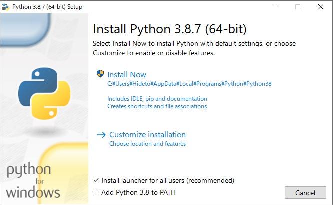 「Python 3.8.7」が公開