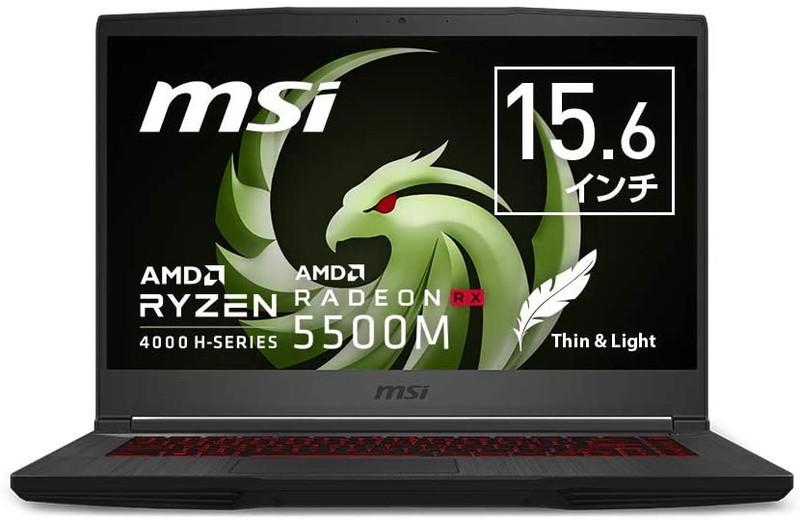 【AMD Ryzen7搭載】MSIゲーミングノートPC Bravo15 Ryzen7 Radeon RX5500M/15.6FHD/16GB/512GB/Bravo-15-A4DDR-056JP