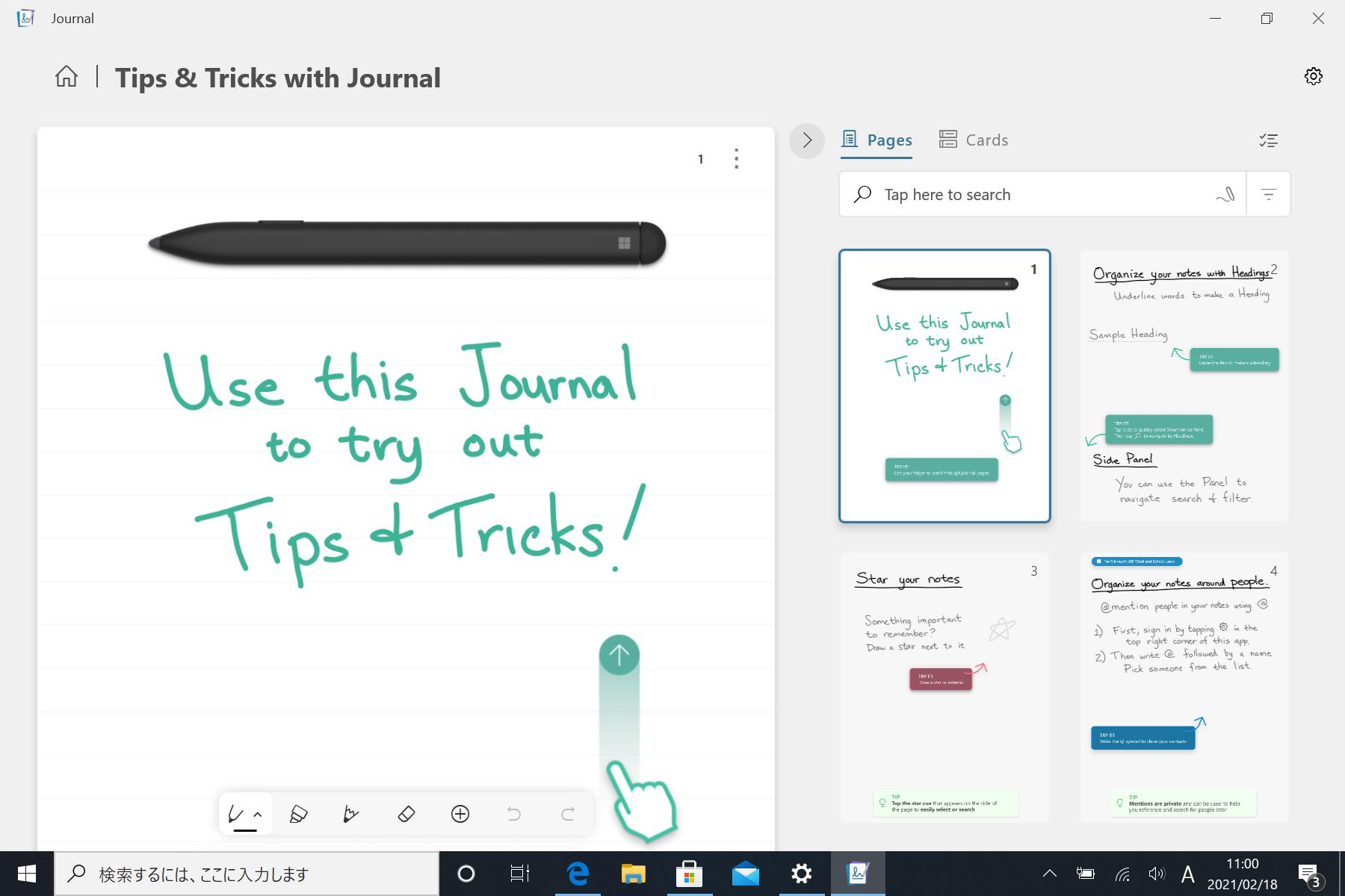 「Journal, a Microsoft Garage project」v1.21040.1271.0