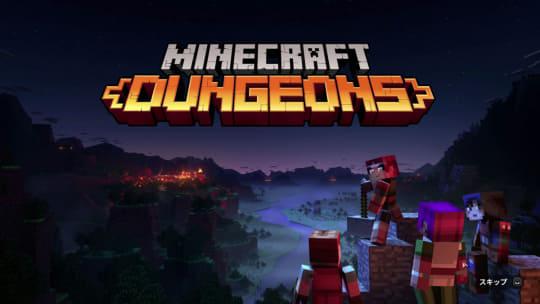 「Minecraft Dungeons - Windows 10」のタイトル画面