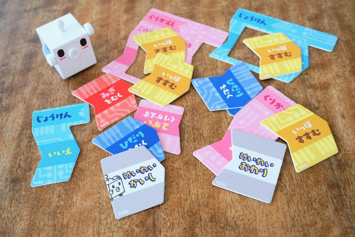 さまざまな命令カード
