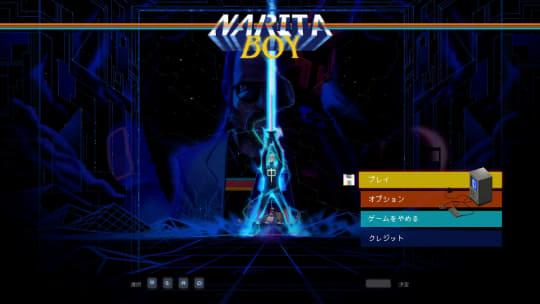 「Narita Boy」のタイトル画面