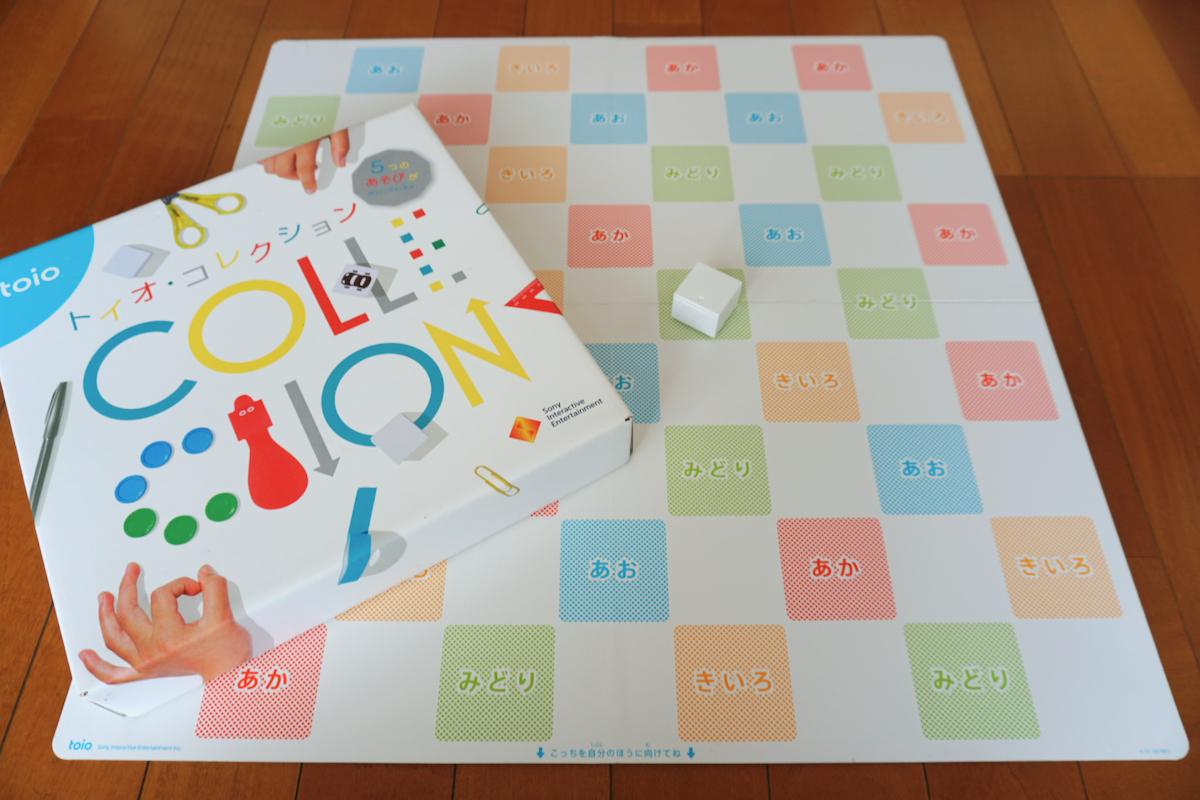 「トイオ・コレクション」は複数のゲームが入っていて、切り替えて遊べるタイトル。