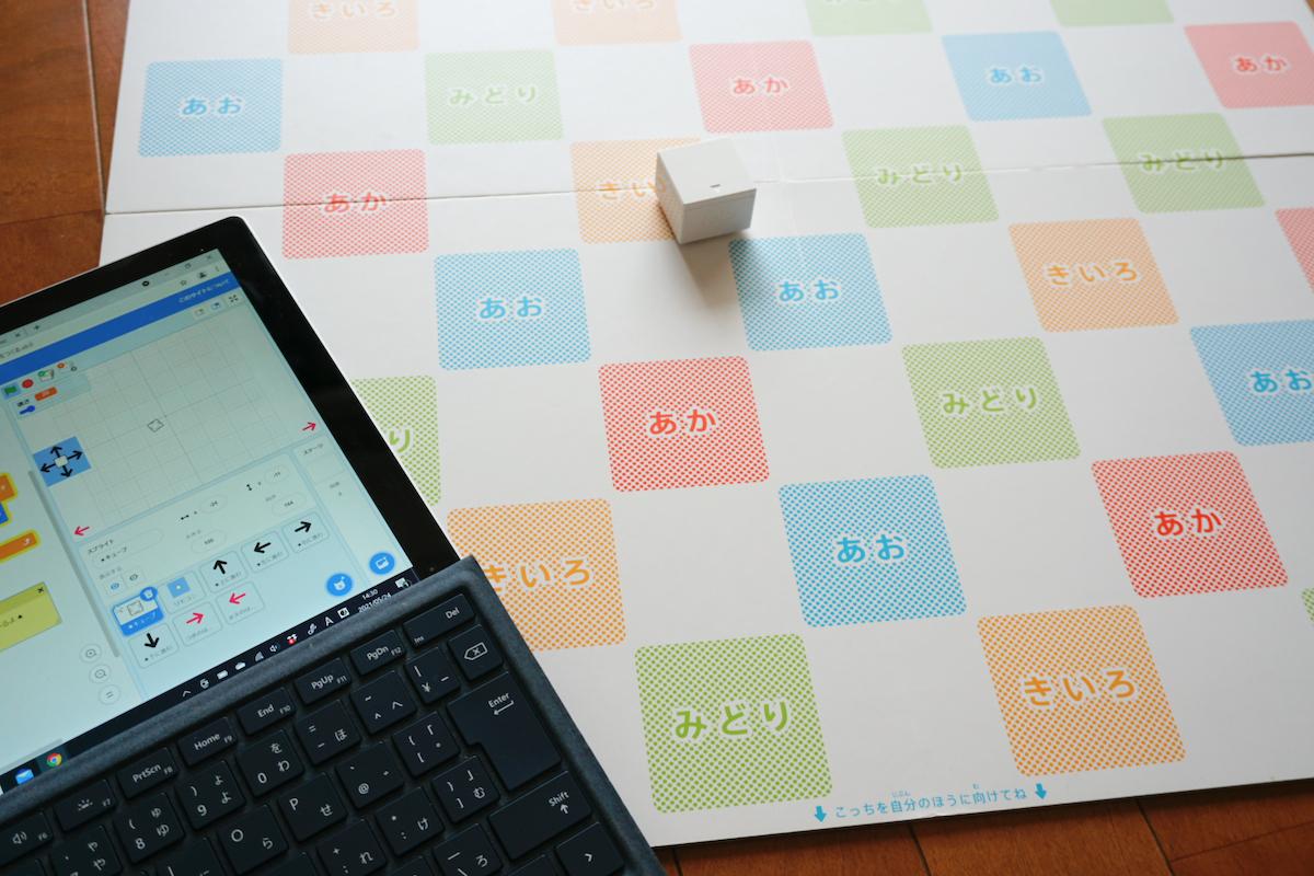 「コントローラー」は、キーボードのキーで「toio コア キューブ」を動かせるプログラム。プログラミングアプリの画面側でもキューブの位置が表示されるように作り込まれている。プログラムには適宜説明コメントがついている