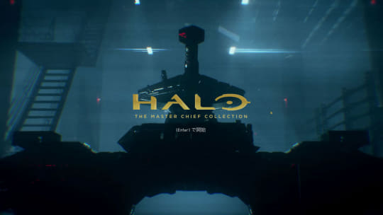 「Halo: The Master Chief Collection」のタイトル画面