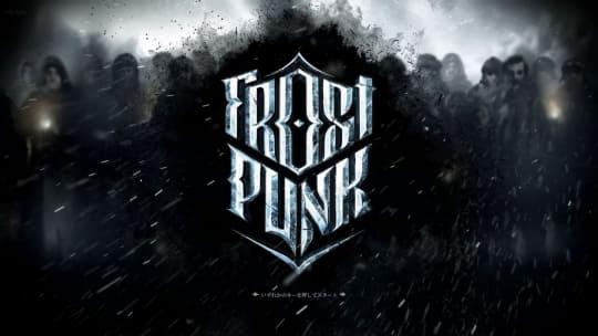 「Frostpunk」のタイトル画面