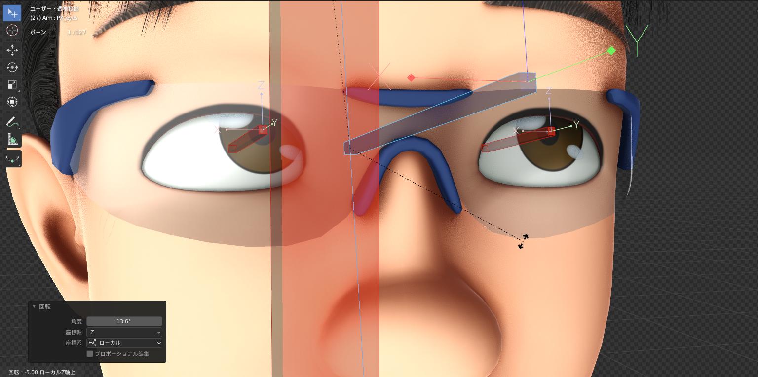 私のモデルの特徴として、顔パーツもボーンで動かしている点があります。アニメ系のキャラクターでは「シェイプキー」という、頂点の移動量をそのままデータ化したものを使う事が多いのですが、ボーンで表現できることはボーンで行なったほうが汎用性や柔軟性が高くなります。