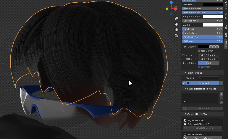 ちなみにこのモデルの髪の毛は「カーブヘア」と呼ばれる方法で作っていて、編集時の処理的にはわりと重め。これについても両方のノートPCで快適に操作可能