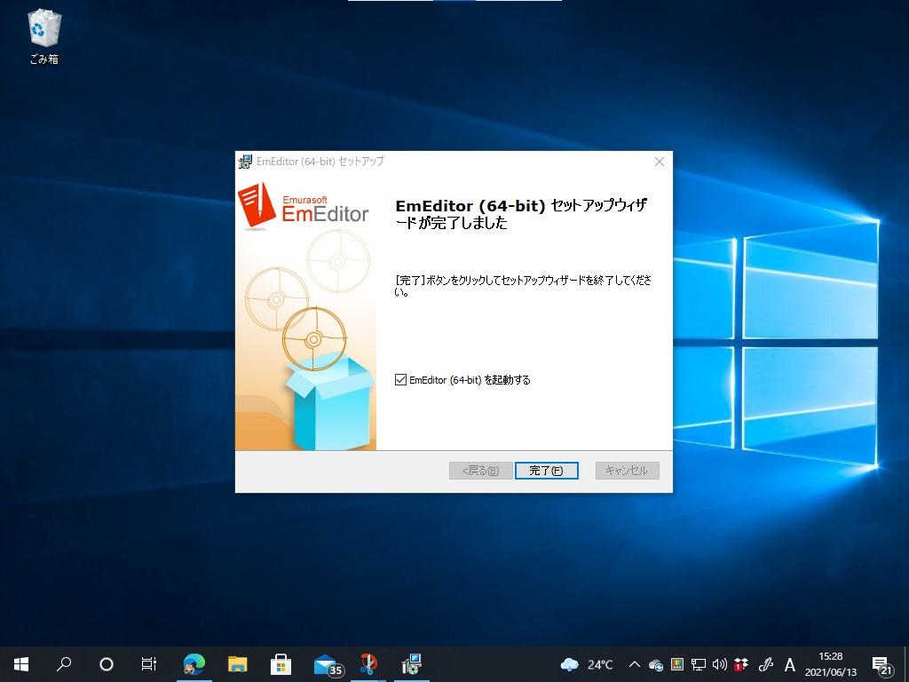 7. セットアップ作業が完了。[完了]ボタンを押すと「EmEditor」が起動する
