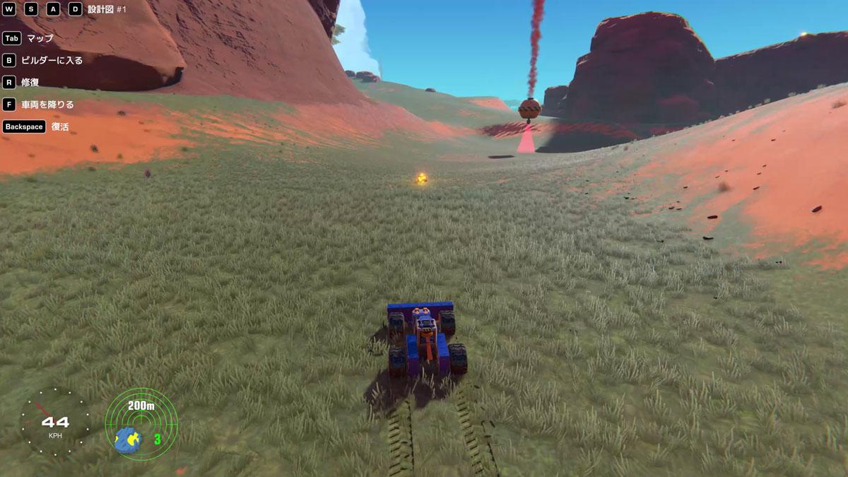 """<span class=""""fnt-120"""">完成した車で惑星を探索し、部品を集める</span>完成した車で惑星を探索し、部品を集める"""