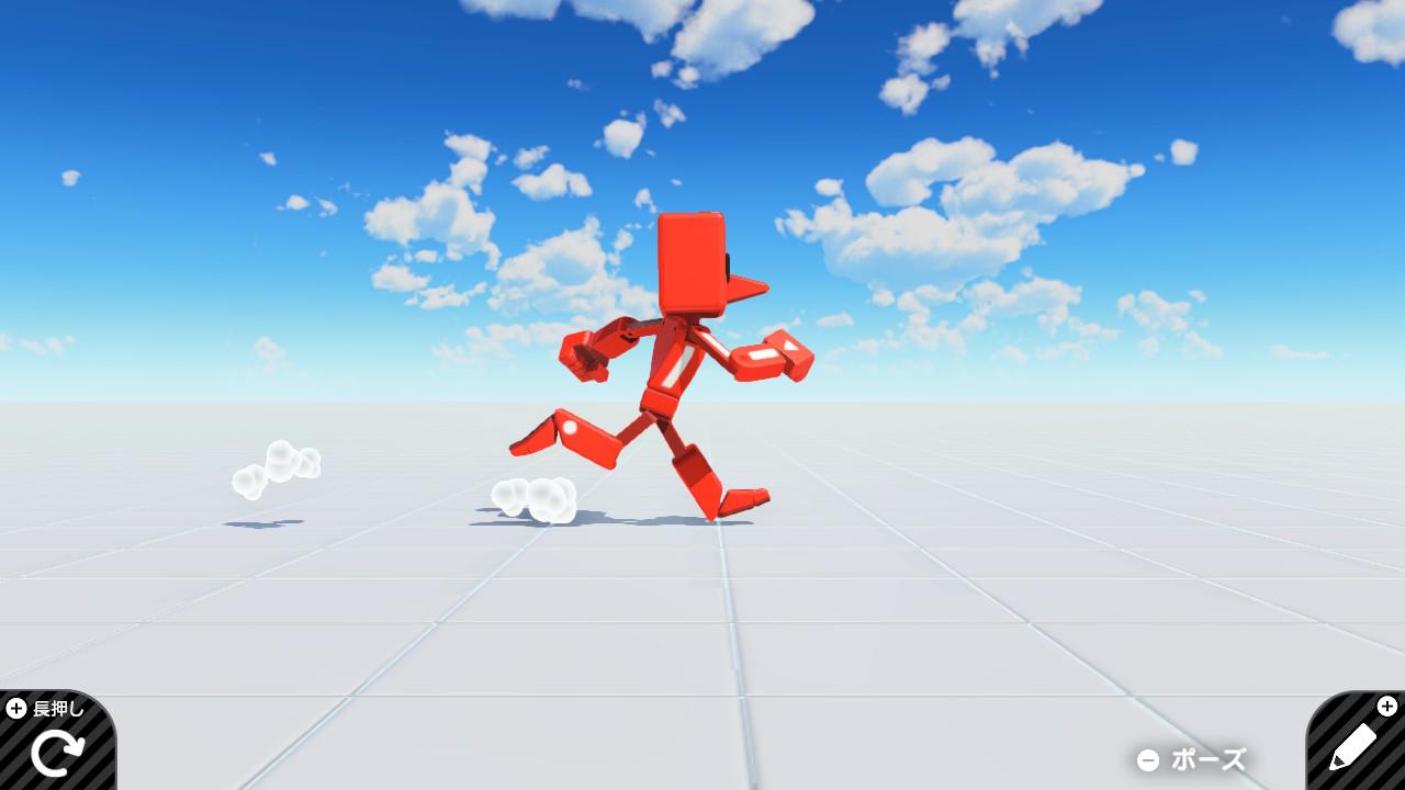 プレイ画面ではスティックを左右にすると人のキャラクターが左右へ移動する
