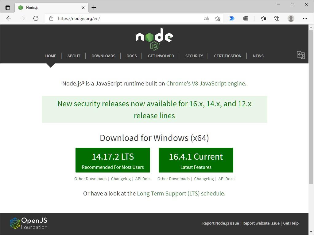 「Node.js」v16.4.1などがリリース