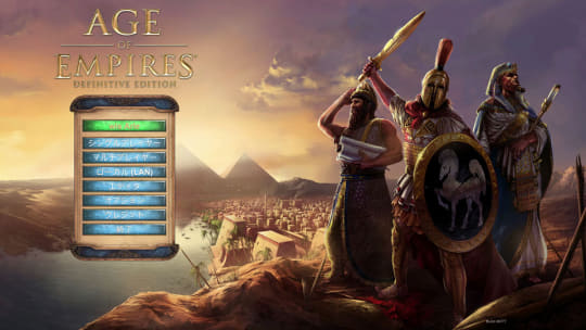 「Age of Empires: Definitive Collection」のタイトル画面