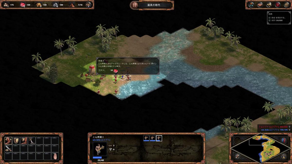 "<span class=""fnt-120"">敵のユニットと遭遇すると戦闘になる</span>敵のユニットと遭遇すると戦闘になる"