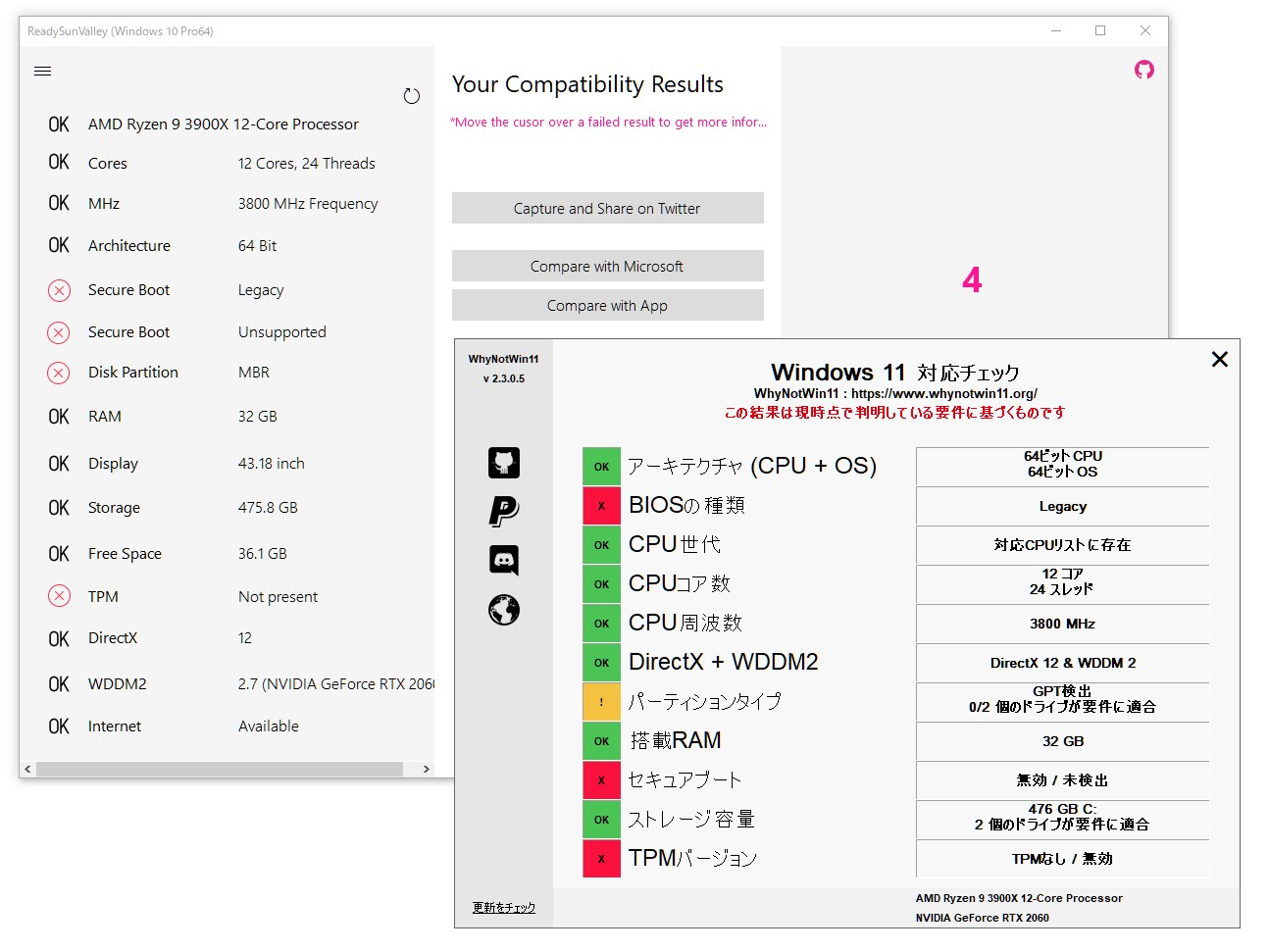 「WhyNotWin11」を起動して見比べる機能