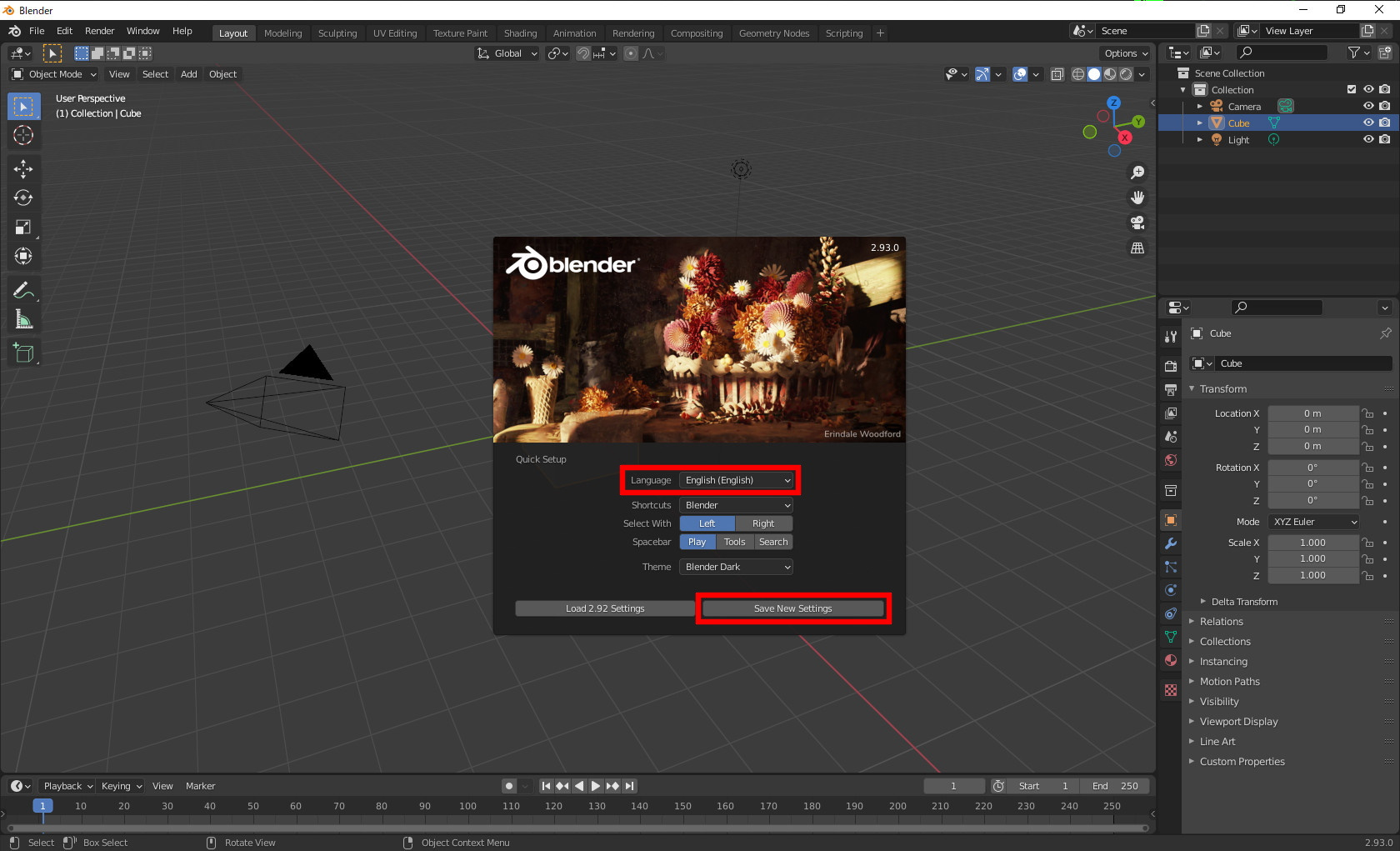 Blenderの最初の起動画面とスプラッシュ