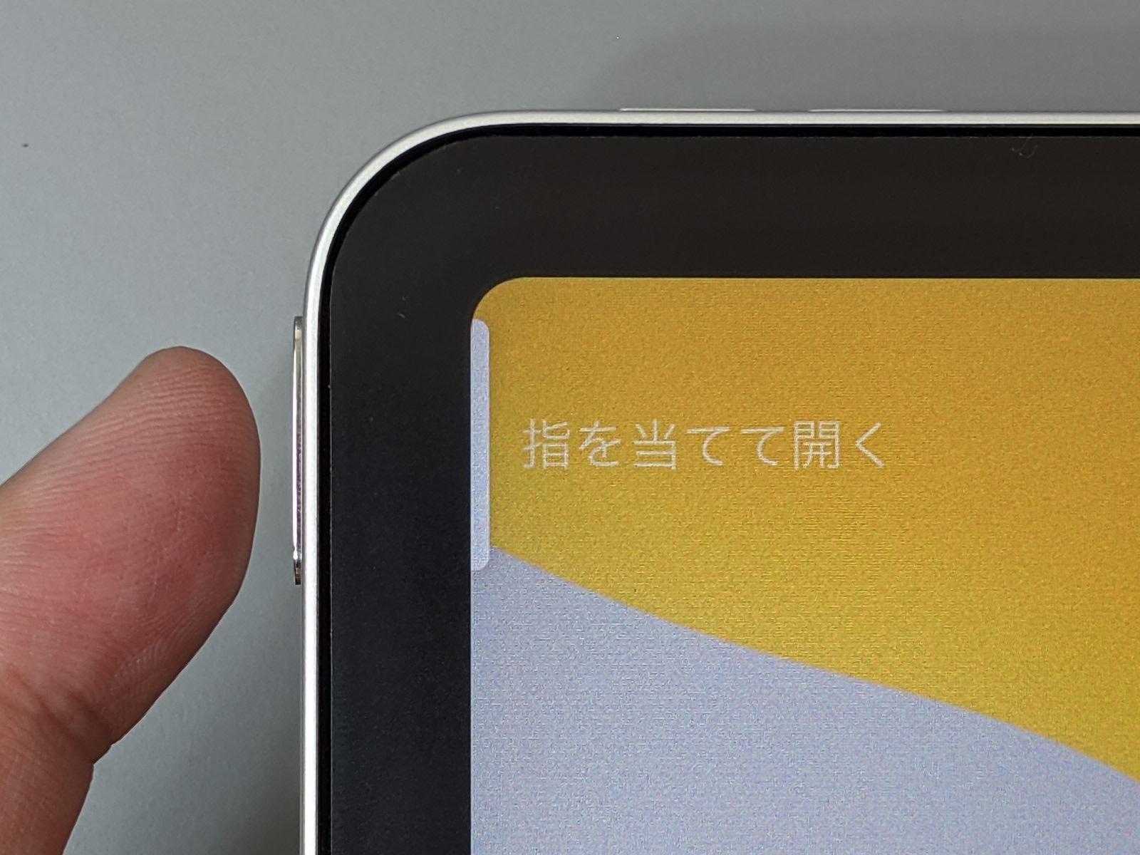 電源ボタンと一体化したTouch ID(指紋認証)によってすばやくロック解除が行えるのはiPad Airの利点の一つだ