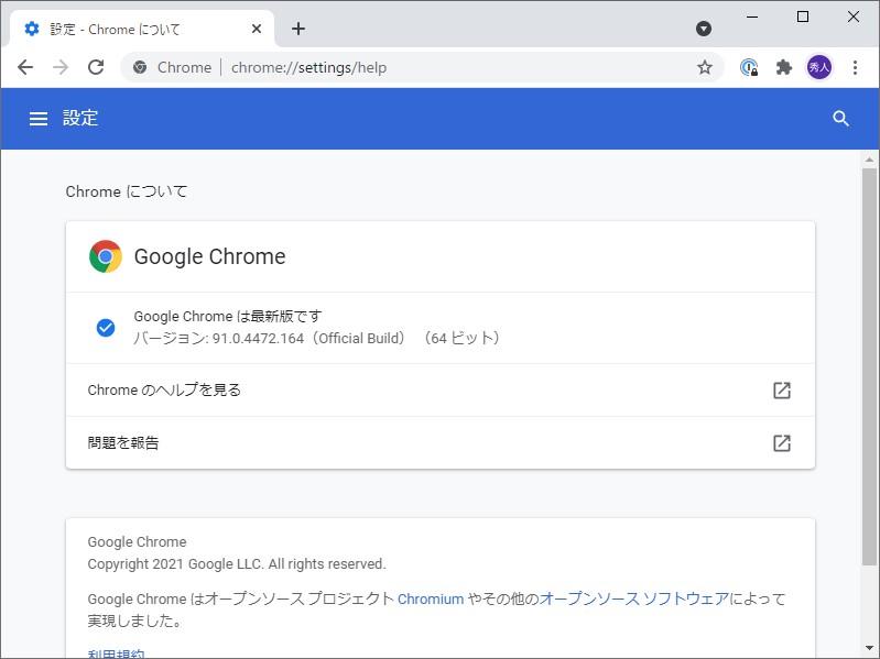 「Google Chrome」v91.0.4472.164
