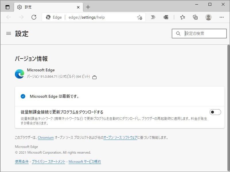 「Microsoft Edge」v91.0.864.71