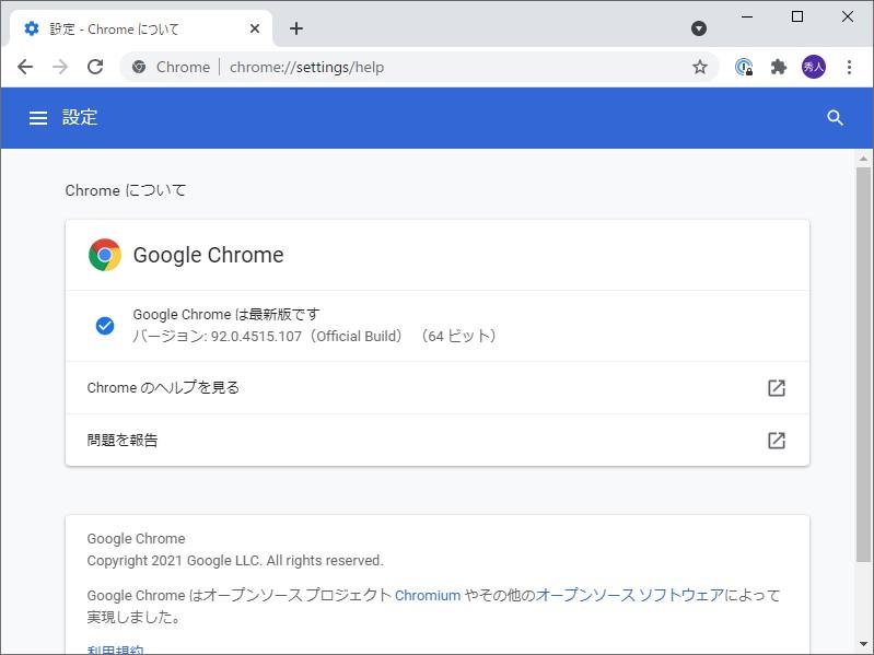 「Google Chrome」v92.0.4515.107