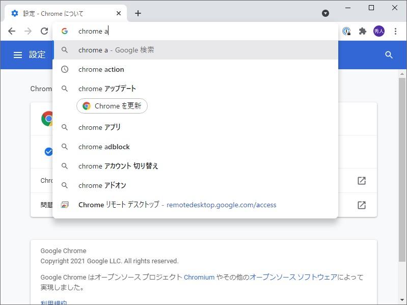 アドレスバーから手軽に「Chrome」の機能を実行できる「Chrome Action」の例