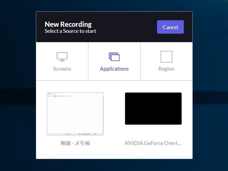 撮影エリアを3種類(スクリーン、アプリウィンドウ、選択矩形)のうちから選べる
