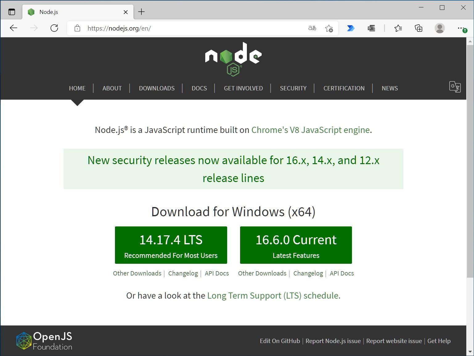 「Node.js」v16.6.0などがリリース