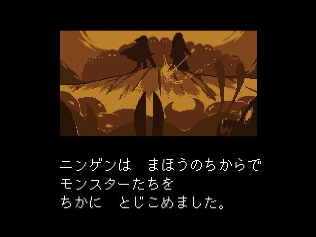 """<span class=""""fnt-120"""">人間とモンスターが存在するファンタジーな世界</span>"""