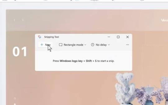 Windows 11では「Snipping Tool」のデザインも刷新