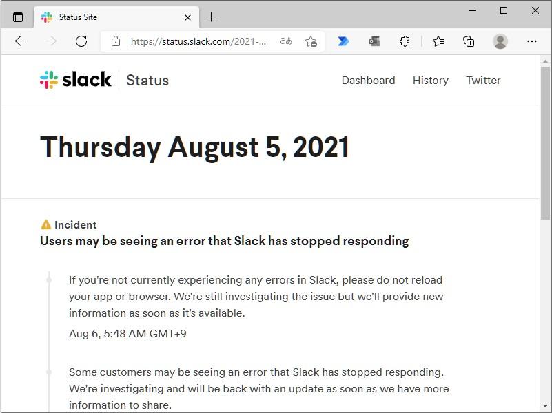 「Slack」のステータスページ