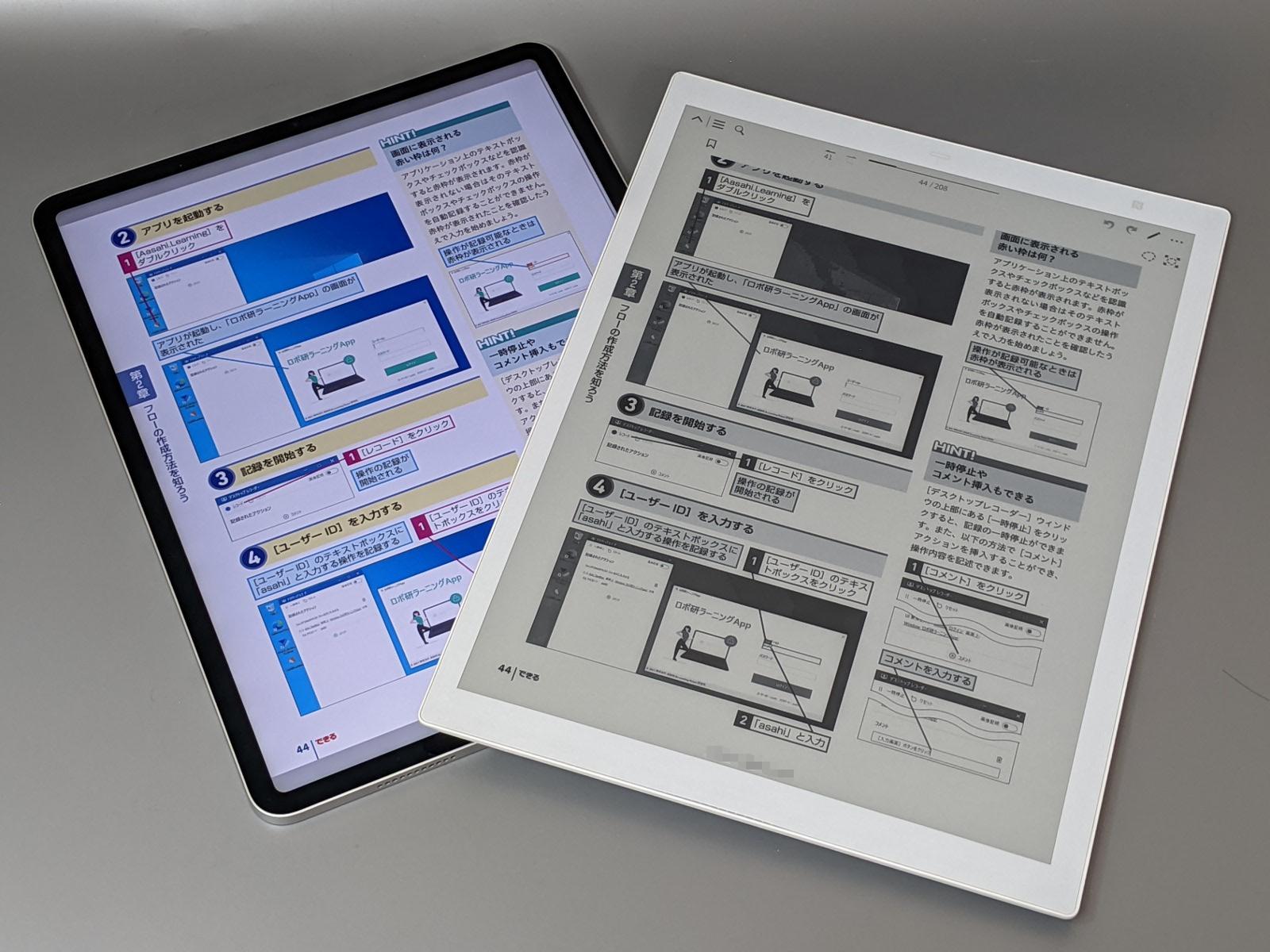 """今回はAppleの<a href=""""https://www.amazon.co.jp/exec/obidos/ASIN/B0932PKYZF/impresswatch-18-22/ref=nosim"""" class=""""deliver_inner_content ni"""" target=""""_blank"""">「12.9インチiPad Pro」</a>と、富士通クライアントコンピューティングの<a href=""""https://hb.afl.rakuten.co.jp/ichiba/212c7e5e.0f2448d4.212c7e5f.088bb22e/?pc=https%3A%2F%2Fitem.rakuten.co.jp%2Fjism%2F4580620236646-42-25490-n%2F&link_type=hybrid_url&ut=eyJwYWdlIjoiaXRlbSIsInR5cGUiOiJoeWJyaWRfdXJsIiwic2l6ZSI6IjI0MHgyNDAiLCJuYW0iOjEsIm5hbXAiOiJyaWdodCIsImNvbSI6MSwiY29tcCI6ImRvd24iLCJwcmljZSI6MSwiYm9yIjoxLCJjb2wiOjEsImJidG4iOjEsInByb2QiOjAsImFtcCI6ZmFsc2V9"""" class=""""deliver_inner_content ni"""" target=""""_blank"""">「QUADERNO A4」</a>を紹介する"""