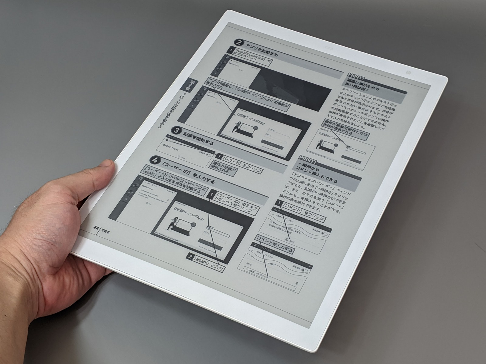 QUADERNO A4 (Gen.2)。画面の実サイズは201×269mm。前述の12.9インチiPad Proよりもわずかに大きい