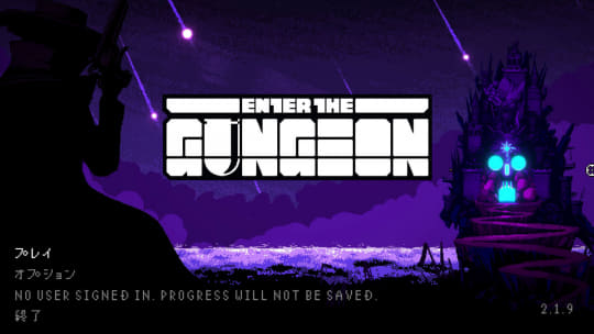 「Enter The Gungeon」のタイトル画面