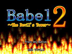 「Babel2」