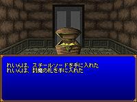 敵が落とす宝箱を確実に開けるには盗賊の特技が必要だ